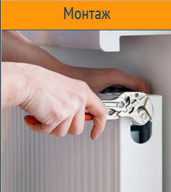 Монтаж узла учета тепловой энергии и стоимость работ.